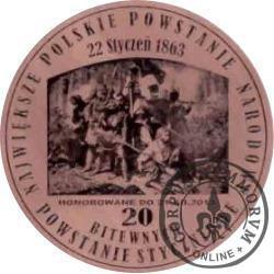 20 bitewnych - 150. rocznica Powstania Styczniowego 1863-2013  (miedź - Φ 38 mm)