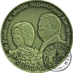 talar sanocki - SMOLEŃSK (medalowy)
