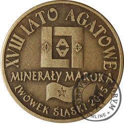 agatus 2015 / XVIII Lwóweckie Lato Agatowe (mosiądz oksydowany - VII emisja)