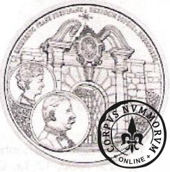 10 euro - Opactwo Seckau