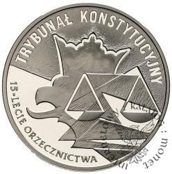10 złotych - Trybunał Konstytucyjny 15-lecie orzecznictwa