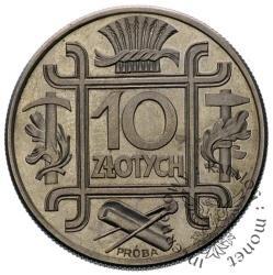 10 Złotych (Klamry)(1934) PRÓBA