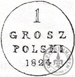 1 grosz - NP bez napisu w półkolu