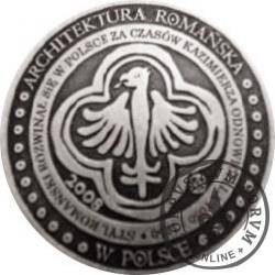 ROTUNDA ROMAŃSKA ŚW. PROKOPA W STRZELNIE / WZORZEC PRODUKCYJNY DLA MONETY (miedź srebrzona oksydowana)
