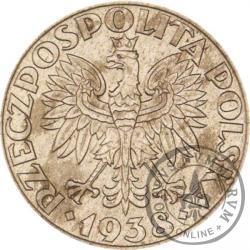 50 groszy - nowy orzeł, liczba w wieńcu, żelazo niklowane, 23 mm