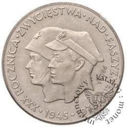 200 złotych - XXX rocznica zwycięstwa - żołnierze