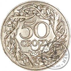 50 groszy - nowy orzeł, liczba w wieńcu, PRÓBA Al