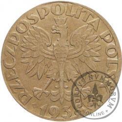 50 groszy - nowy orzeł, liczba w wieńcu, Al 23 mm