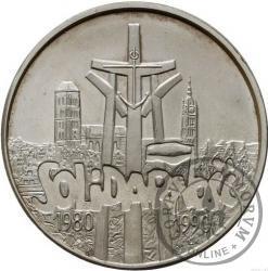 100 000 złotych - SOLIDARNOŚĆ duża, L, ZŁ blisko - typ C