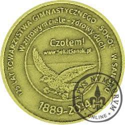 1 talar - Sanok / 125 lat Towarzystwa Gimnastycznego SOKÓŁ (mosiądz)