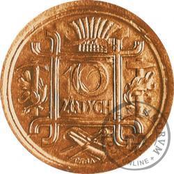 10 złotych - symbole, tombak, duża, błędy bicia