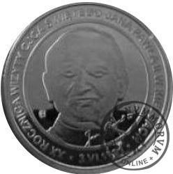 1 korona papieska (mosiądz niklowany)