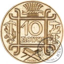 10 złotych - symbole, Fe mała