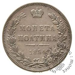 1/2 rubla - połtina