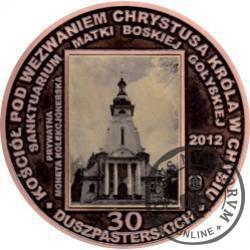 30 duszpasterskich - Kościół pw. Chrystusa Króla w Chybiu / ksiądz Franciszek Jarczyk (miedź patynowana + rycina - Φ 38 mm)