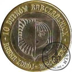 10 dutków rabczańskich - Muzeum Władysława Orkana