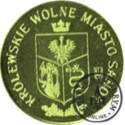 1 kwartnik skansenowski 2012 (IV emisja / wzór I - mosiądz)