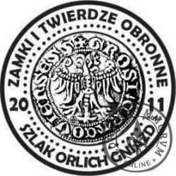 20 zamkowych - Zamek Pilica / WZORZEC PRODUKCYJNY DLA MONETY (miedź srebrzona oksydowana)