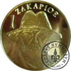 1 zakapior 2014 / BIESZCZADY - ŻUBR (mosiądz)