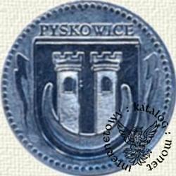 1 grosz pyskowicki - 2009 (Al)