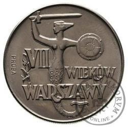 10 złotych - VII wieków Warszawy syrenka CuNi