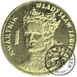 1 kwartnik skansenowski 2015 (VI emisja - Władysław Jagiełło)