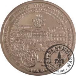 1 alumen / Mennica Warszawska 1766 - aluminium (Al.99)