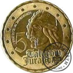 5 talarów Juranda