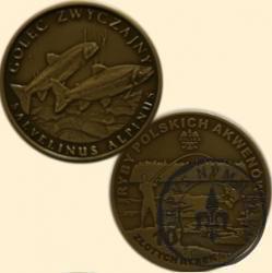 10 złotych rybek (mosiądz patynowany) - XXXIV emisja / GOLEC ZWYCZAJNY
