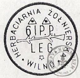 1 złoty - kontramarka 3-elementowa