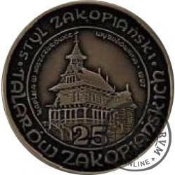 25 talarów zakopiańskich - Kaplica w Jaszczurówce (mosiądz oksydowany)