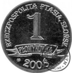 1 płomykówka (aluminium - Φ 27,5 mm)
