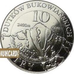 10 dutków bukowiańskich (bimetal posrebrzany)