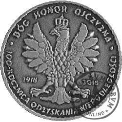 XX MIĘDZYNARODOWE SPOTKANIA AKORDEONOWE W SANOKU / 100. ROCZNICA ODZYSKANIA NIEPODLEGŁOŚCI (mosiądz posrebrzany)