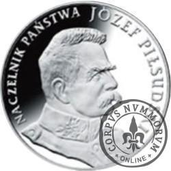 100. rocznica odzyskania niepodległości przez Polskę / Droga do wolności (Ag)
