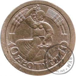 10 złotych - kobieta trzymająca żaglowiec