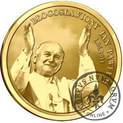 Błogosławiony Jan Paweł II (mosiądz pozłacany)