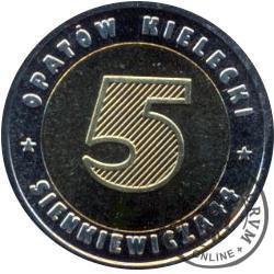 5 - Centrum Usługowo-Handlowe Patraś