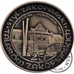25 talarów zakopiańskich - Willa Koliba (mosiądz oksydowany)