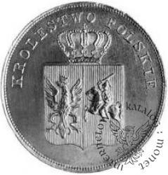 5 złoty - z kreską ułamkową
