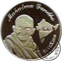 WAGA - Mahatma Gandhi (mosiądz)