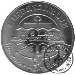 5 ludwików międzyzdrojskich  - mosiądz (M) posrebrzany / Międzyzdroje - 175 LAT KĄPIELISKA
