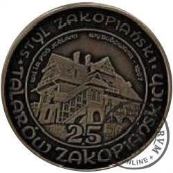 25 talarów zakopiańskich - Willa pod Jedlami (mosiądz oksydowany)