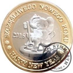 Moneta Świąteczna Mennicy Jurajskiej 2015/2016 (słoń) - bimetal
