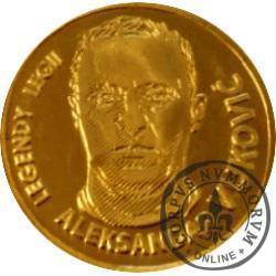Gwiazdy Legii - Aleksandar Vuković (emisja XVII)
