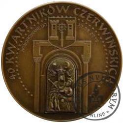 40 kwartników czerwińskich - 600 LECIE BITWY POD GRUNWALDEM (brąz w technice - stary mosiądz)