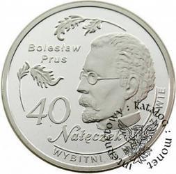40 nałęczek - Bolesław Prus