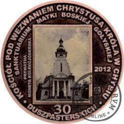30 duszpasterskich - Kościół pw. Chrystusa Króla w Chybiu / CHRYSTUS KRÓL PANTOKRATOR (miedź patynowana + rycina - Φ 38 mm)