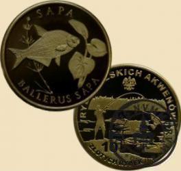 10 złotych rybek (mosiądz patynowany) - XLVIII emisja / SAPA