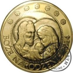 Moneta Świąteczna Mennicy Jurajskiej 2014/2015 (kominiarz) - mosiądz